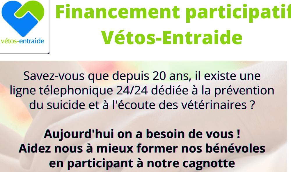 Financement Participatif Ecouter encore en 2021